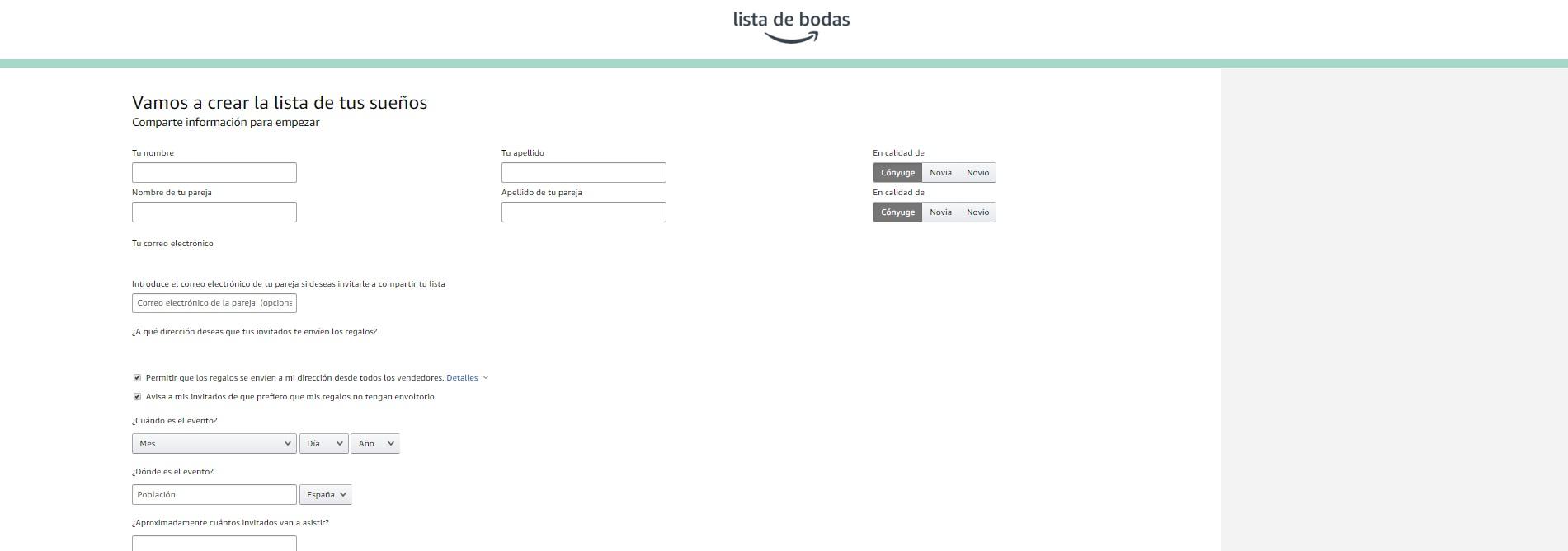formulario de amazon para crear lista de bodas